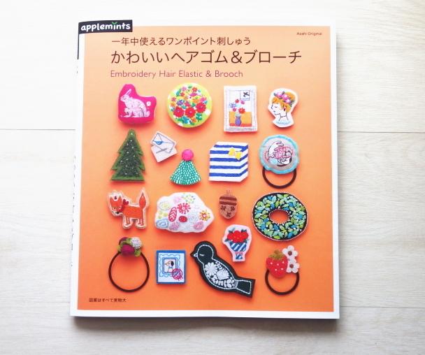 embroiderybook.jpg