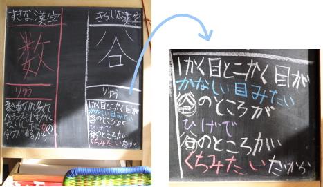 board3.jpg
